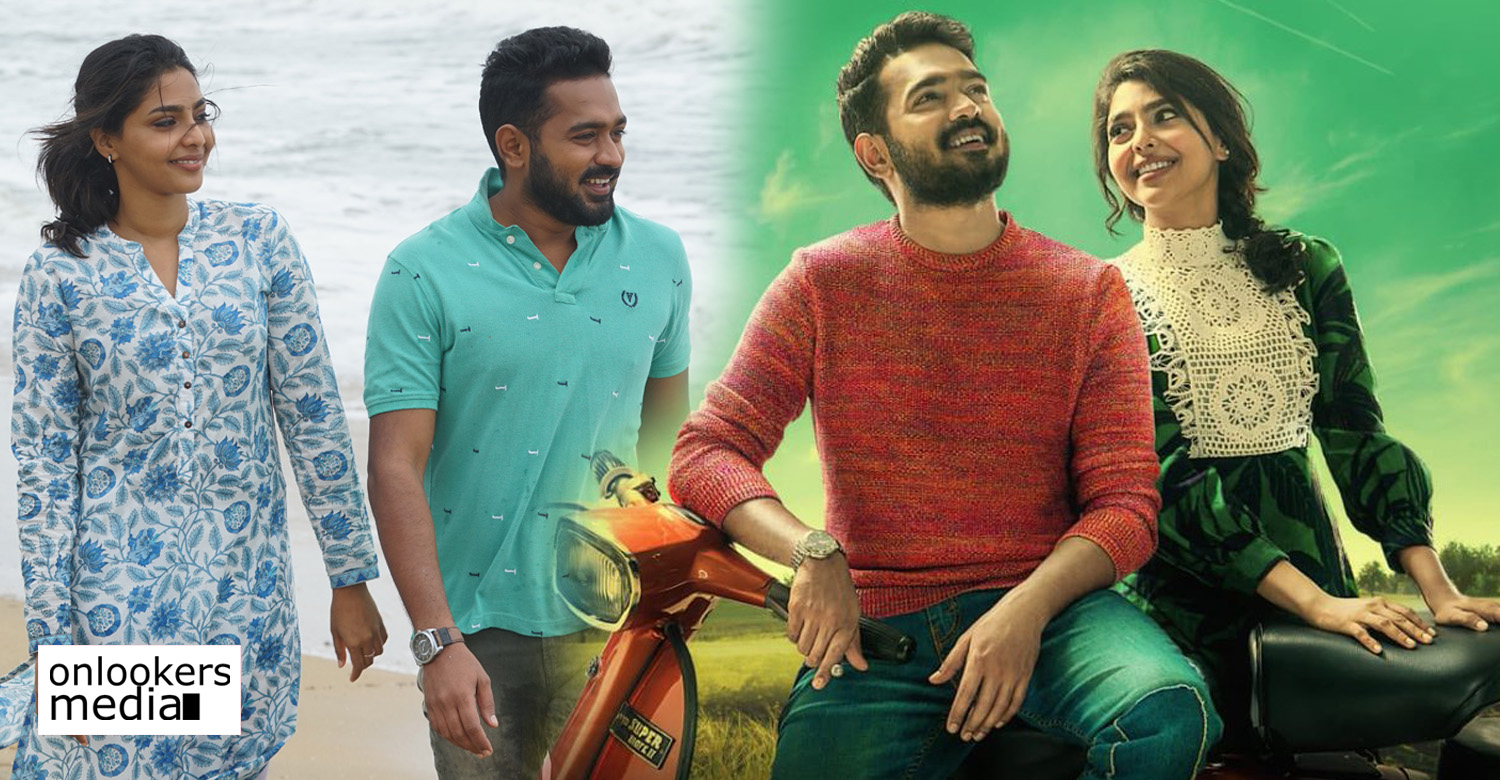 Vijay Superum Pournamiyum,Vijay Superum Pournamiyum latest news,Vijay Superum Pournamiyum movie,Vijay Superum Pournamiyum malayalam movie,asif ali,jis joy,aishwarya lekshmi,Vijay Superum Pournamiyum movie poster,asif ali and aishwarya lekshmi in Vijay Superum Pournamiyum