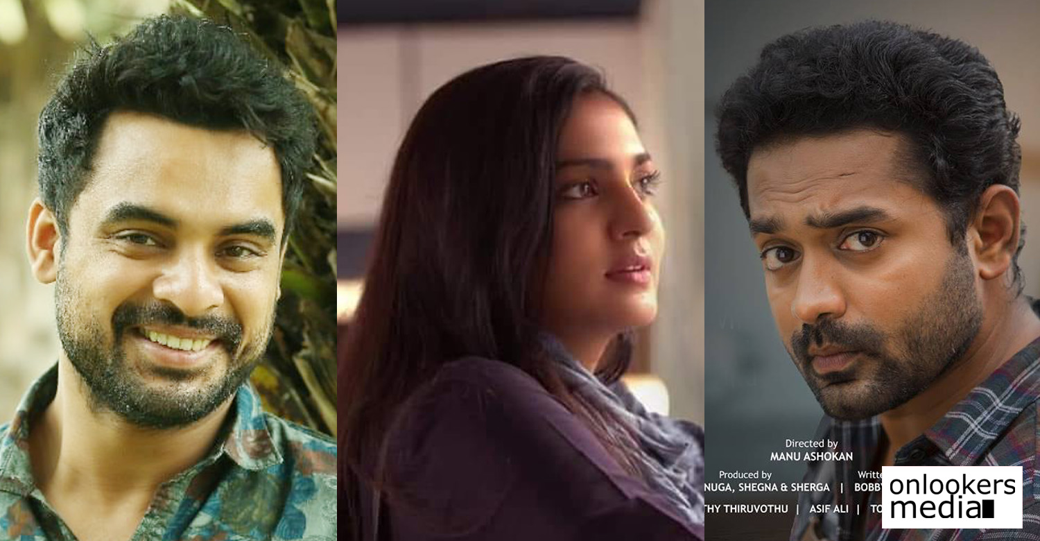 Uyare,Uyare malayalam movie,Uyare movie character intro poster,asif ali's character poster of uyare movie,asif ali,tovino thomas,parvathy,uyare movie poster,asif ali in uyare movie,uyare movie stills,uyare movie asif ali's character name