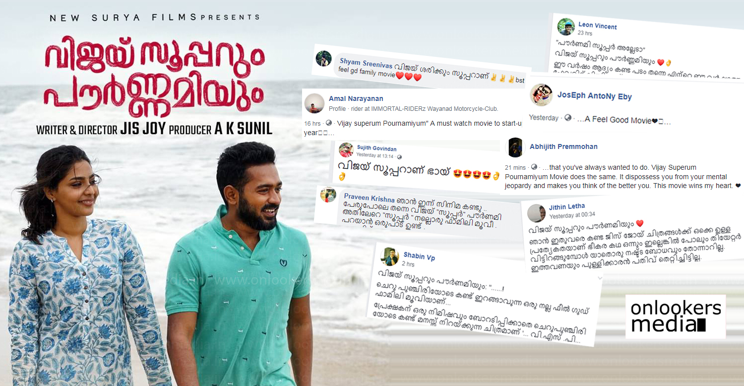 Vijay Superum Pournamiyum,Vijay Superum Pournamiyum latest report,Vijay Superum Pournamiyum audience response,asif ali,jis joy,aishwarya lekshmi,Vijay Superum Pournamiyum latest update,celebrities about Vijay Superum Pournamiyum,Vijay Superum Pournamiyum box office report