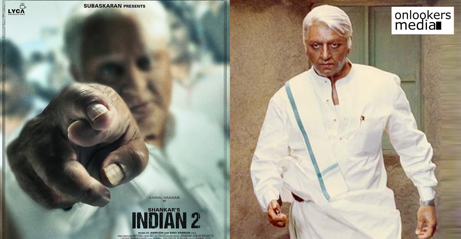 Indian 2,Indian 2 first look poster,kamal haasan's Indian 2 first look poster,kamal haasan,director shankar,indian 2 latest news,kamal haasan in indian 2,kamal haasan director shankar new movie