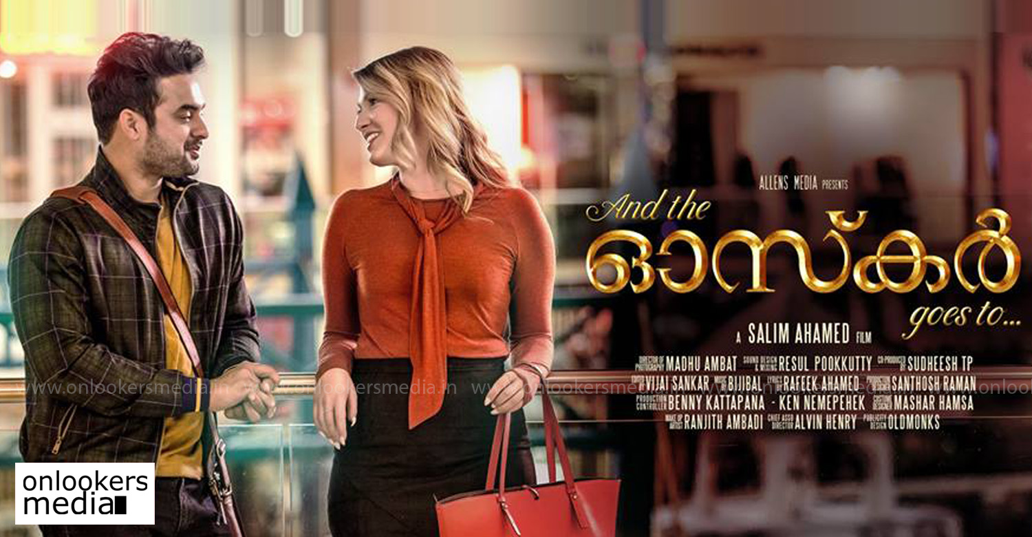 tovino thomas,director salim ahamed,and the oscar goes to,first look of tovino thomas new movie and the oscar goes to,and the oscar goes to first look poster,and the oscar goes to malayalam movie,and the oscar goes to movie,and the oscar goes to movie poster