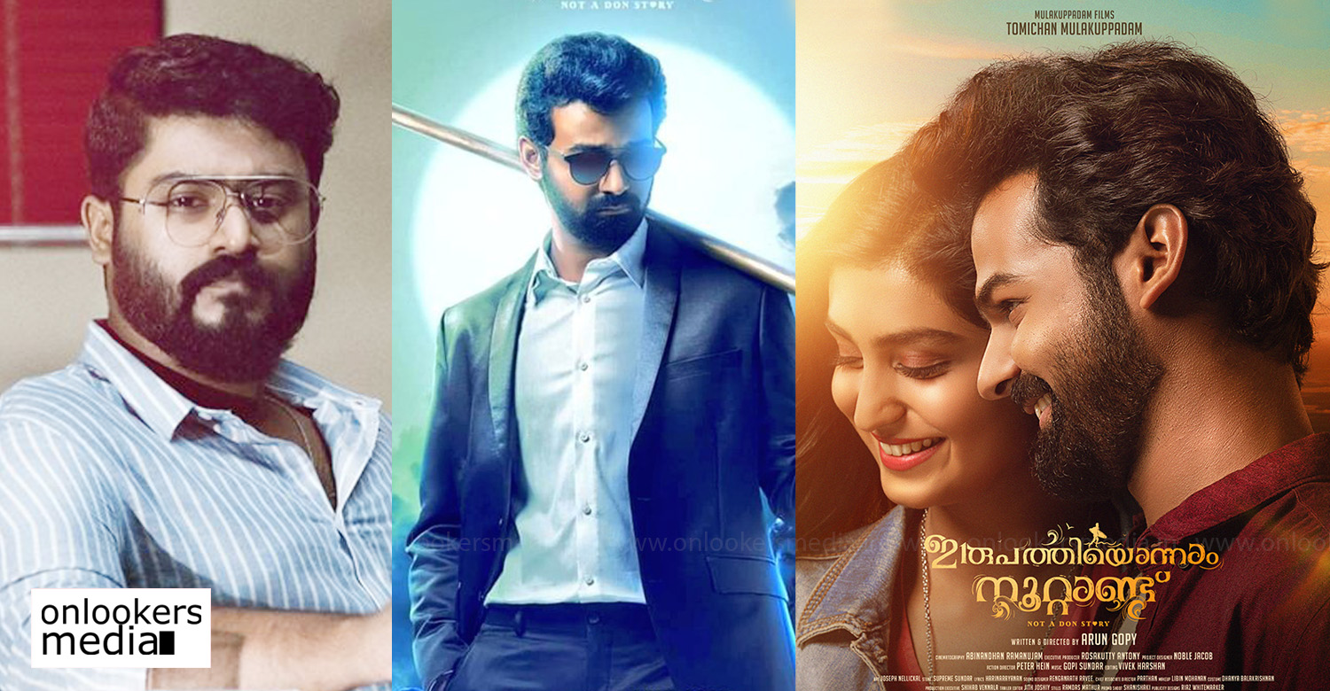 Irupathiyonnam Noottandu,Irupathiyonnam Noottandu latest news,Irupathiyonnam Noottandu latest update,gokul suresh,gokul suresh in Irupathiyonnam Noottandu,pranav mohanlal,gokul suresh in pranav mohanlal's movie,gokul suresh pranav mohanlal movie,gokul suresh's new movie