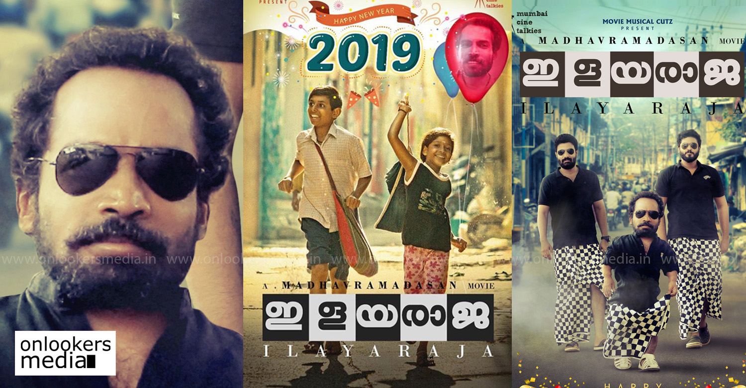 malayalam new movie 2019