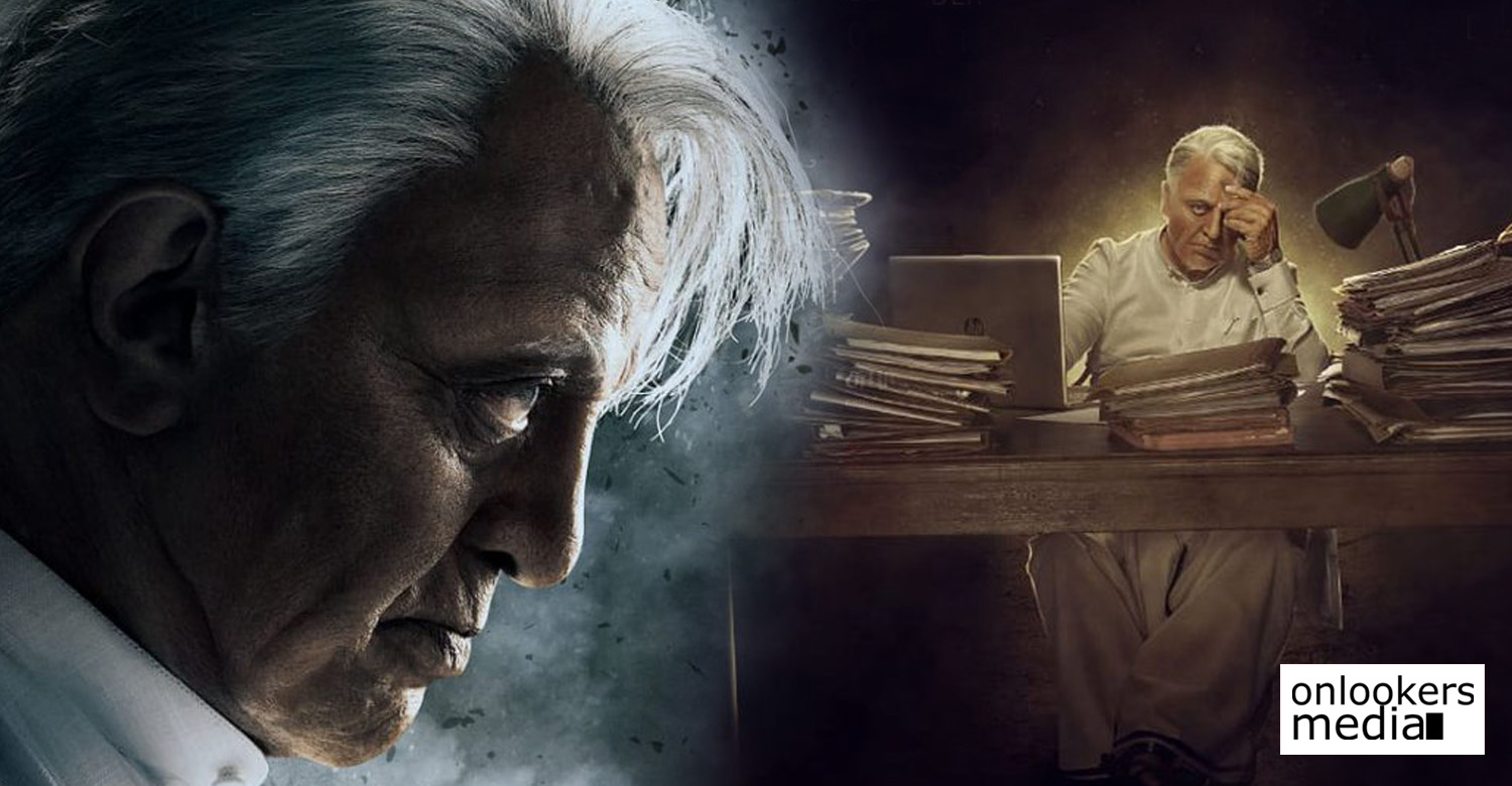 kamal haasan,kamal haasan in indian 2 ,indian 2,indian 2 latest news,indian 2 movie poster,indian 2 kamal haasan's stills,kamal haasan in indian 2,director shankar,kamal haasan shankar new movie,indian 2 shooting dates,ulaka nayakan kamal haasan in indain 2,indian 2 latest poster