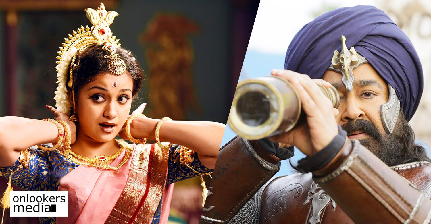 keerthy suresh,keerthy suresh in marakkar arabikadalinte simham,actress keerthy suresh,actress keerthy suresh in marakkar arabikadalinte simham,marakkar movie,kunjali marakkar,marakkar arabikadalinte simham,marakkar arabikadalinte simham latest update,priyadarshan,mohanlal,keerthy suresh's latest news,keerthy suresh in mohanlal movie