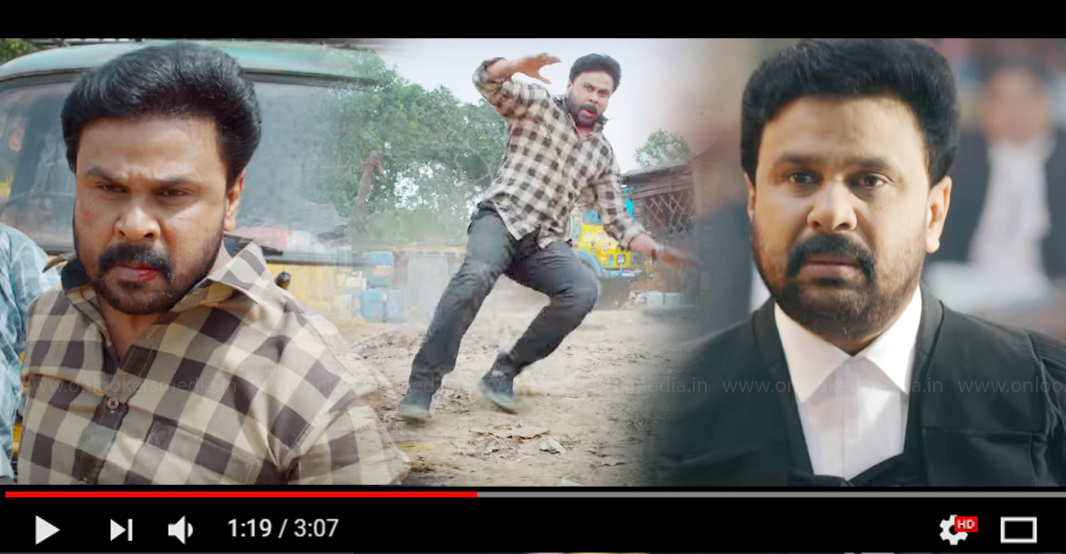 Kodathi Samaksham Balan Vakeel,Kodathi Samaksham Balan Vakeel official trailer,Kodathi Samaksham Balan Vakeel trailer,Kodathi Samaksham Balan Vakeel malayalam movie trailer,Kodathi Samaksham Balan Vakeel movie trailer,dileep's Kodathi Samaksham Balan Vakeel trailer,dileep's new movie,b unnikrishnan dileep movie,dileep,Kodathi Samaksham Balan Vakeel movie poster,dileep in Kodathi Samaksham Balan Vakeel