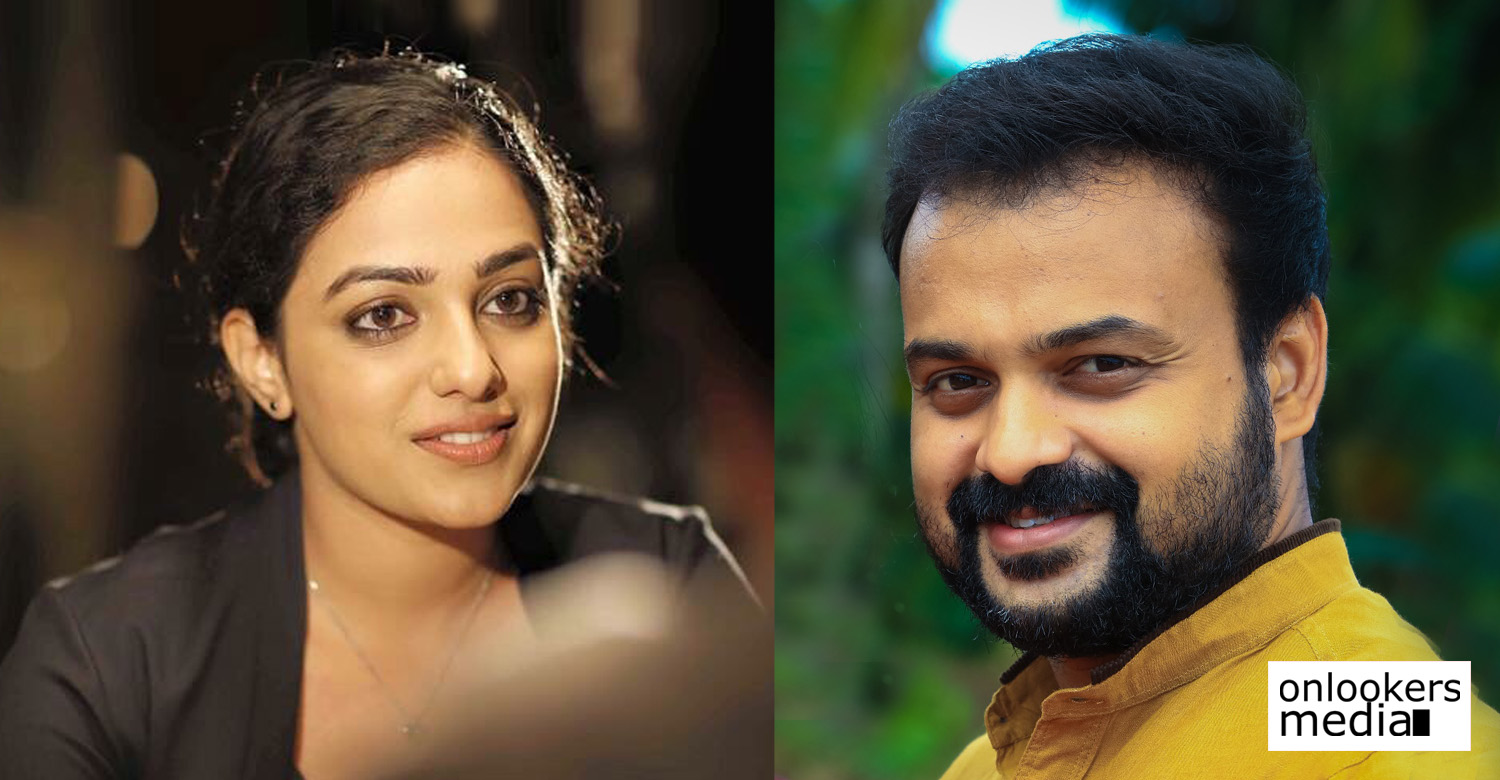 Kunchacko Boban,nithya menen,Kunchacko Boban nithya menen new movie,actress nithya menen,Kunchacko Boban's new movie,nithya menen's new movie,Kunchacko Boban nithya menen's stills,Kunchacko Boban's next project,nithya menen's new malayalam movie