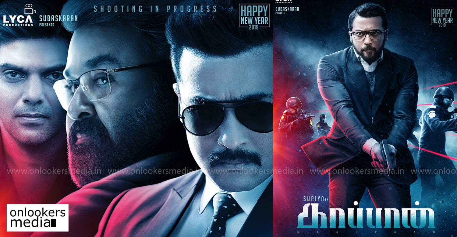 Kaappaan,suriya,mohanlal,kv anand,suriya 37 title,arya,suriya mohanlal movie title,Kaappaan movie poster,Kaappaan movie stills,suriya and mohanlal in Kaappaan,kv anand suriya movie title,latettan suriya movie title,suriya 37 title poster