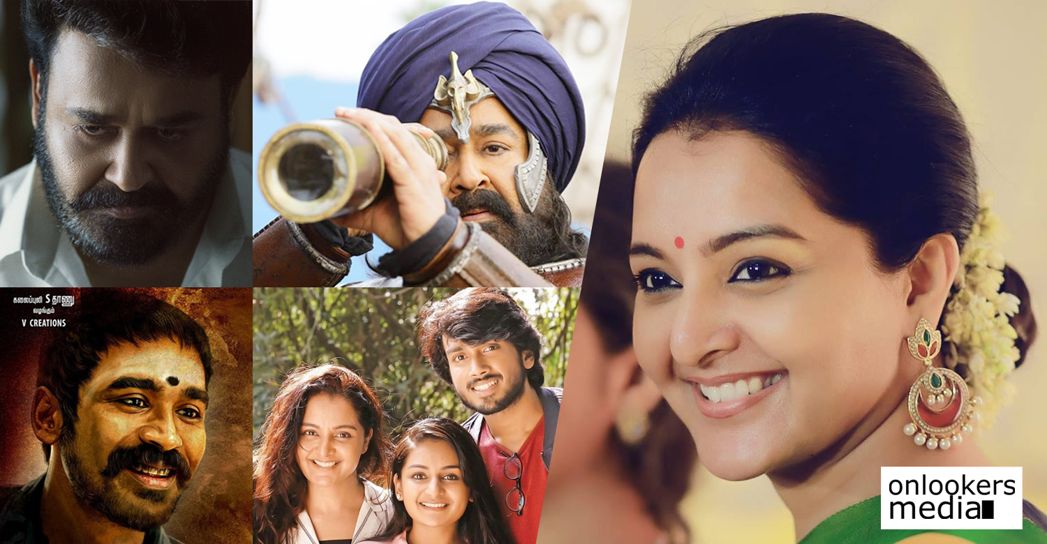 Manju Warrier,Manju Warrier's upcoming films,Manju Warrier's 2019 movies,Manju Warrier's upcoming projects,Manju Warrier's upcoming movies,Manju Warrier's 2019 films,Manju Warrier's new movies,marakkar arabikadalinte simham,asuran,jack and jill,lucifer