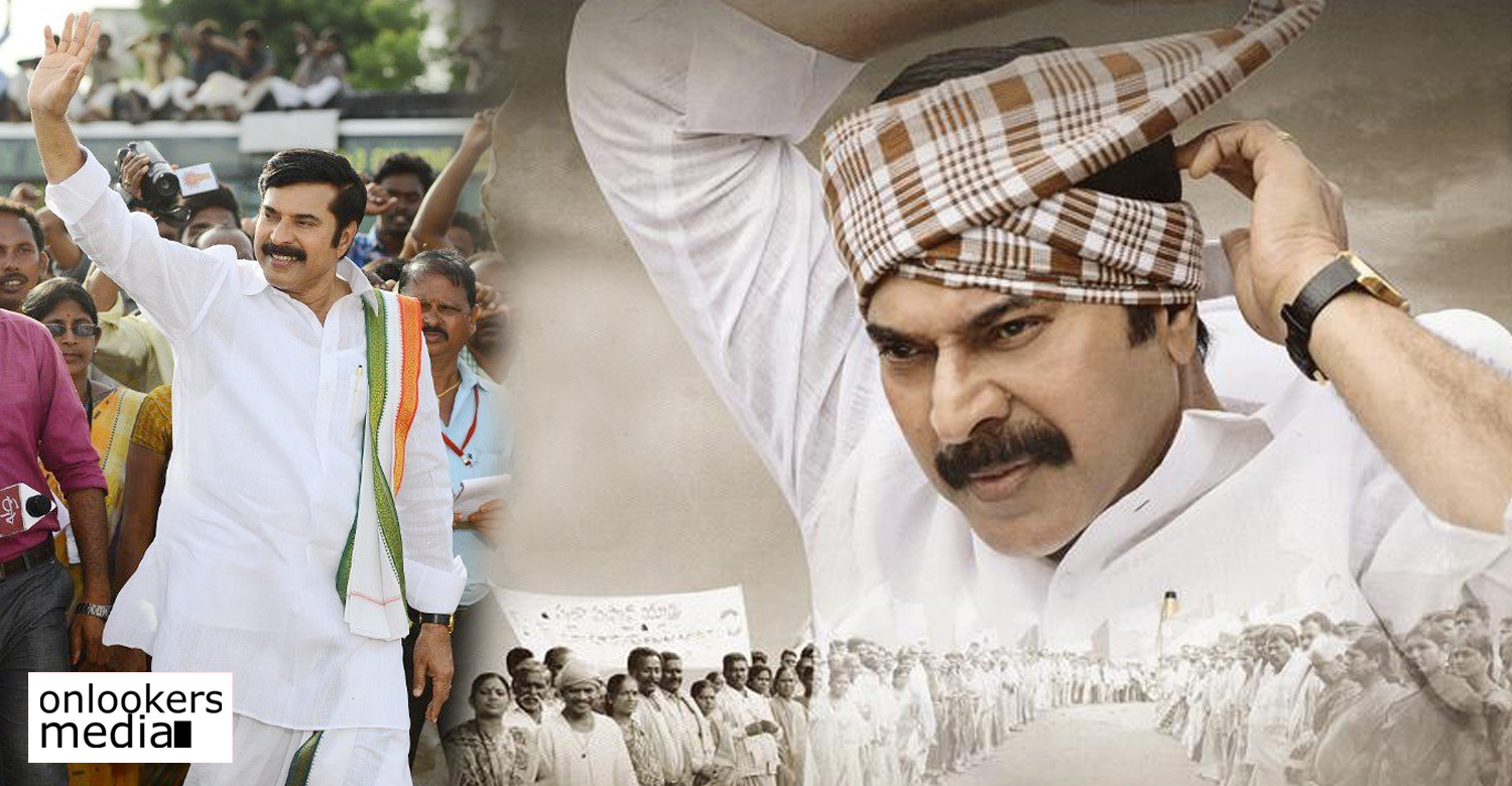 Yatra,Yatra the movie,Yatra movie,Yatra telugu movie,Yatra movie latest news,Yatra movie updates,megastar mammootty,mammootty,mammootty's new telugu movie,mammootty's new telugu film,yatra movie stills,megastar mammootty as ysr in yatra,mammootty in yatra,yatra movie mammootty's stills,yatra movie poster,mammookka in yatra,yatra censored clean u