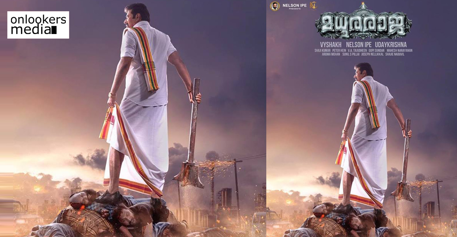 Madura raja,Madura raja first look poster,Madura raja movie poster,Madura raja malayalam movie poster,mammootty in madura raja,megastar mammootty's Madura raja movie stills,mammootty director vysakh new movie,Madura raja stills,Madura raja latest update
