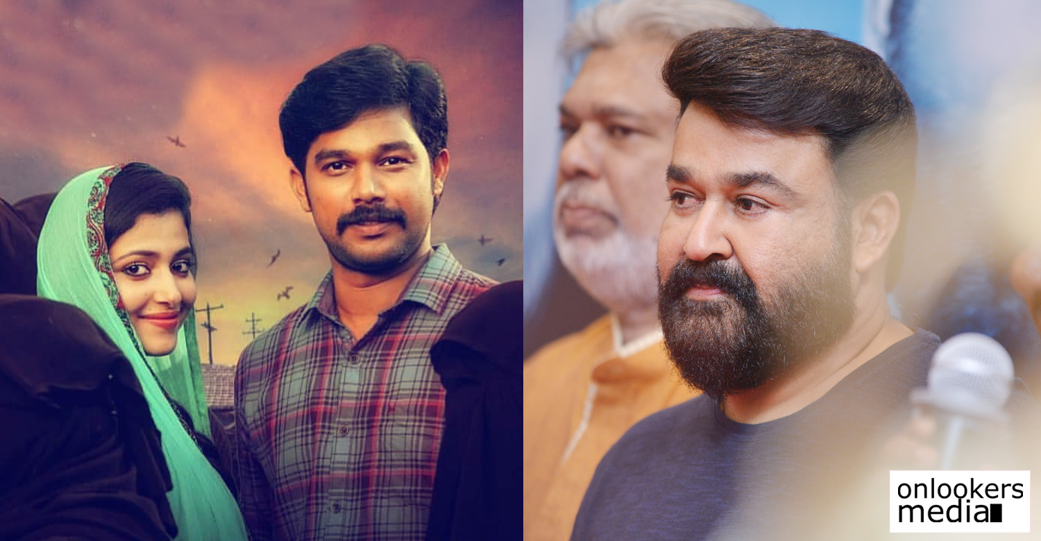 Neeyum Njaanum,mohanlal,mohanlal in Neeyum Njaanum,Neeyum Njaanum movie,Neeyum Njaanum movie latest news,mohanlal's latest news,mohanlal guest role in Neeyum Njaanum,ak sajan,anu sithara,Sharafudheen