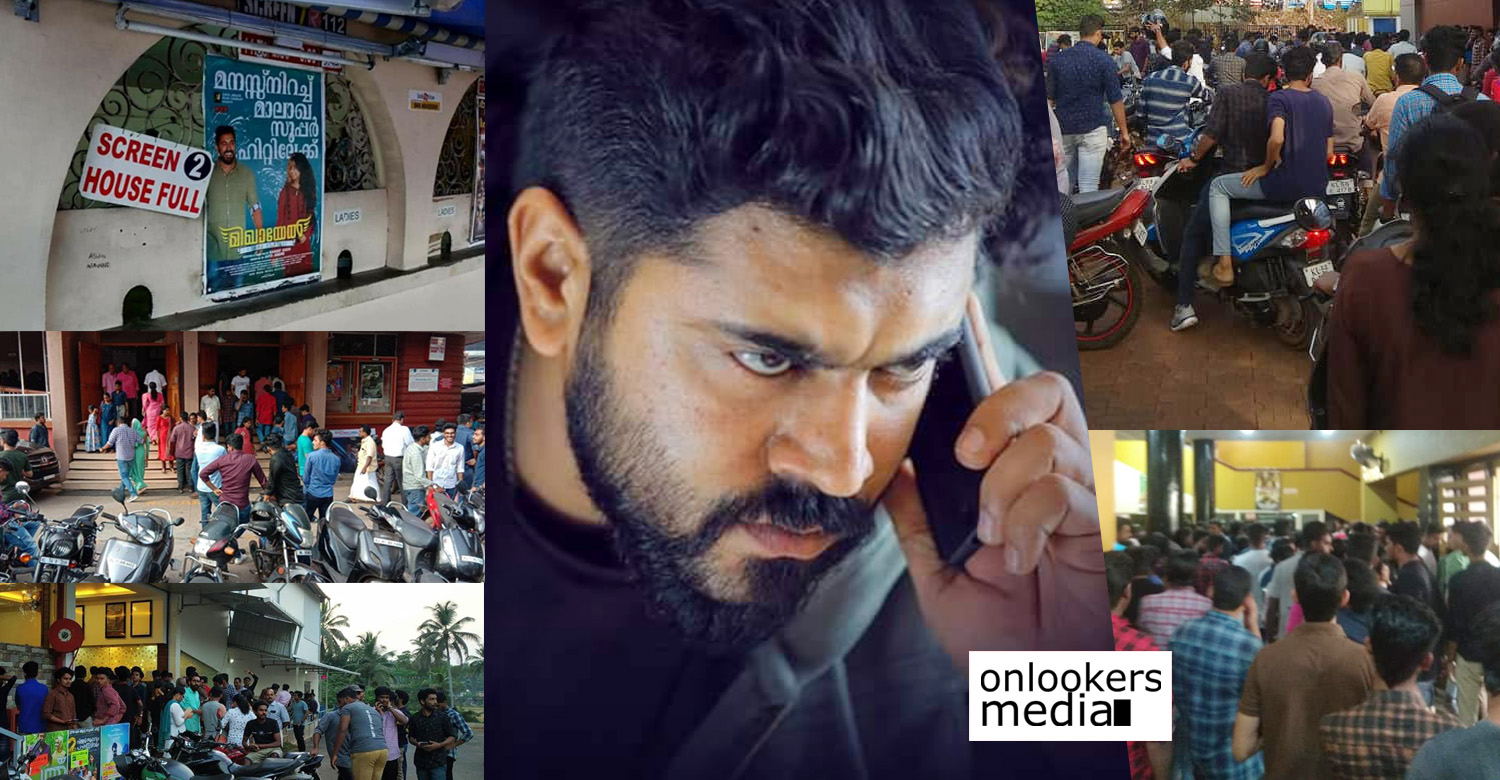 Mikhael,Mikhael movie latest news,nivin pauly,Mikhael kerala box office report,mikhael nivin pauly haneef adeni movie