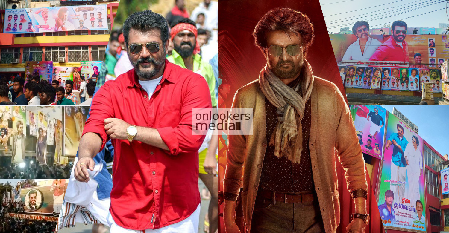 Petta,viswasam,petta box office report,viswasam box office report,thala ajith,rajinikanth,karthik subbaraj,vijay sethupathi,petta latest report,viswasam latest report,petta movie,viswasam movie