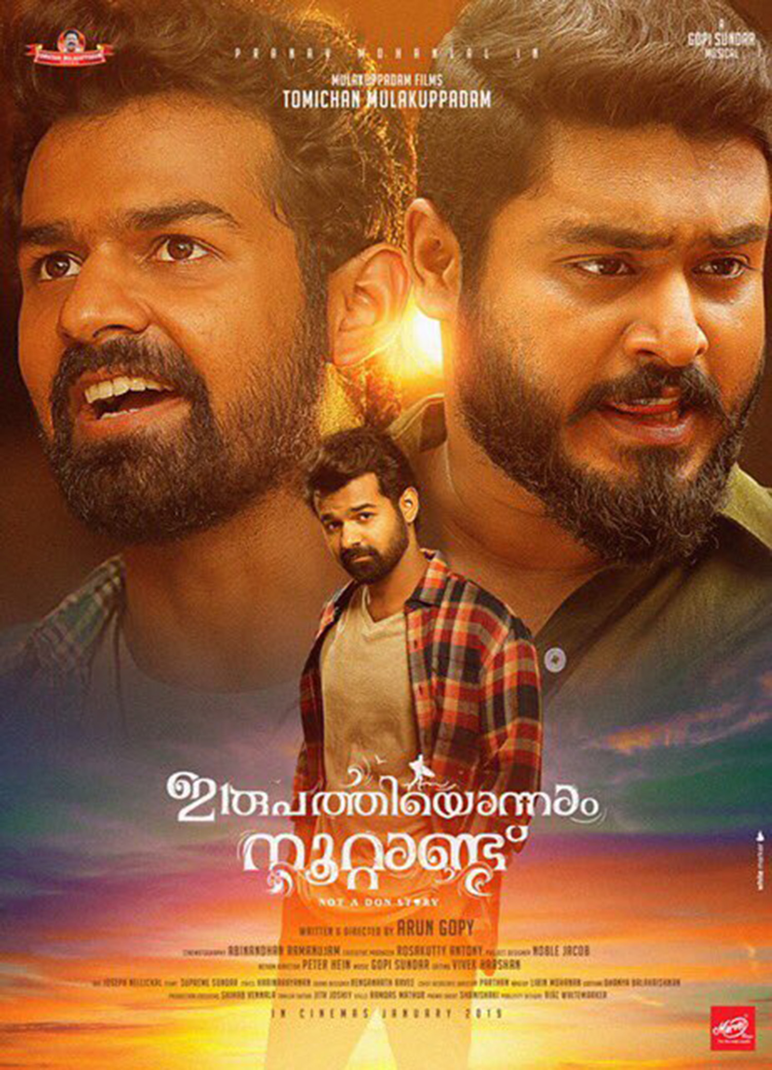 Irupathiyonnam Noottandu,Irupathiyonnam Noottandu poster,Irupathiyonnam Noottandu new poster,Irupathiyonnam Noottandu movie,Irupathiyonnam Noottandu malayalam movie,pranav mohanlal,gokul suresh,pranav mohanlal and gokul suresh in Irupathiyonnam Noottandu,arun gopy,Irupathiyonnam Noottandu latest news,Irupathiyonnam Noottandu latest update