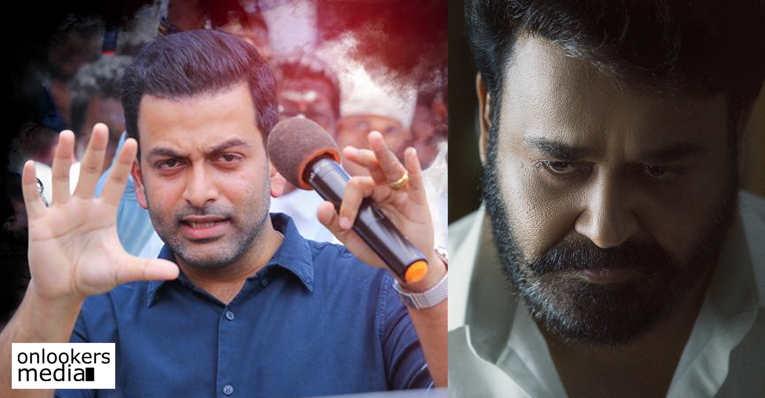 Lucifer,Lucifer latest news,Lucifer movie updates,Lucifer malayalam movie,prithviraj mohanlal movie,prithviraj,mohanlal,Lucifer movie shoot,mohanlal's new movie