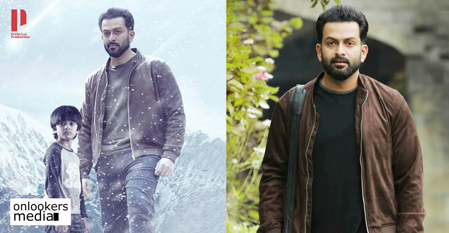 nine,nine movie,nine malayalam movie,9 the movie,nine movie poster,nine malayalam movie poster,prithviraj in nine movie,prithviraj about nine mmovie,prithviraj about upcoming movie nine