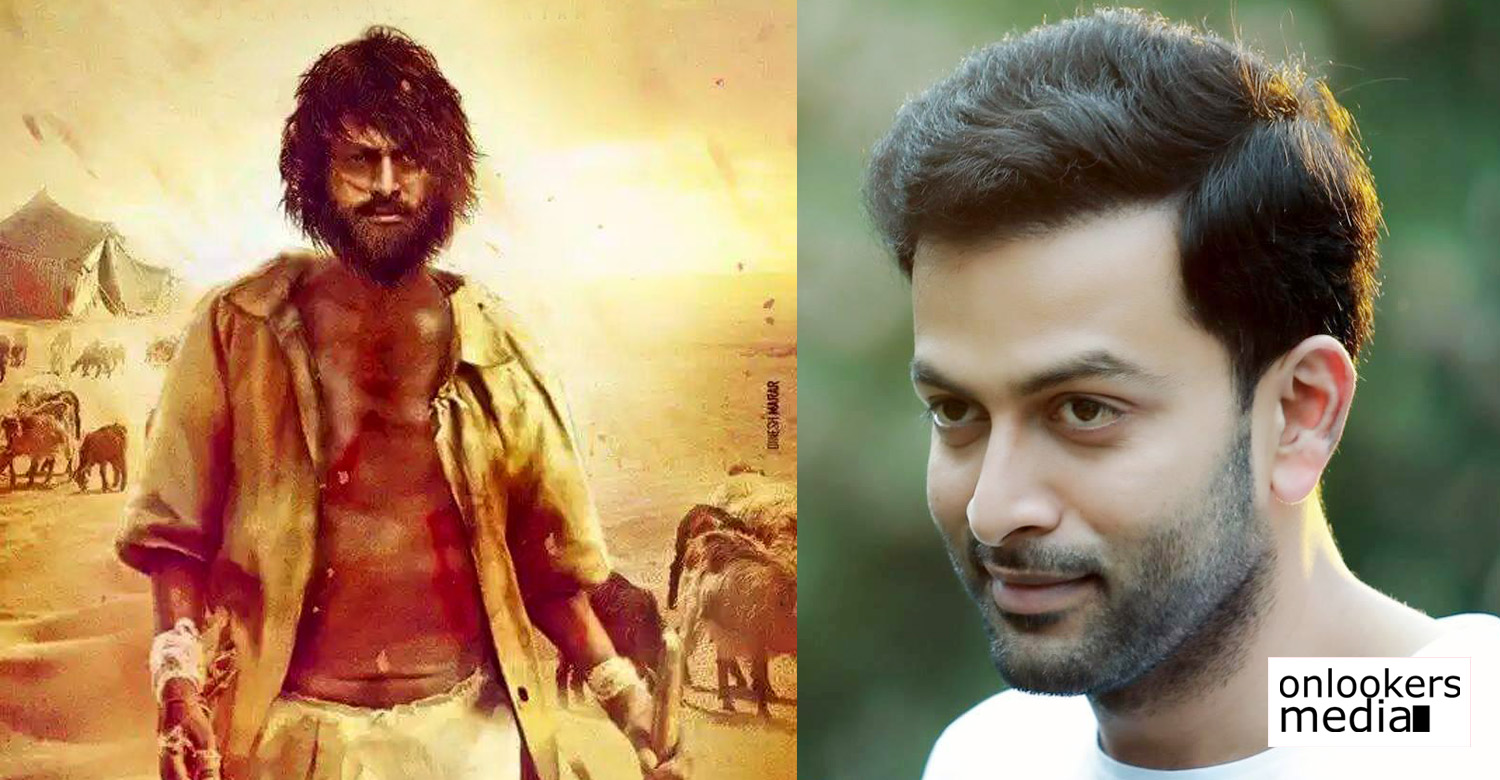 Aadujeevitham,Aadujeevitham shooting dates,Aadujeevitham second schedule,Aadujeevitham movie updates,Aadujeevitham movie latest news,prithviraj,prithviraj blessy movie,director blessy,amala paul,prithviraj's latest news,Prithviraj's Upcoming Movie Aadujeevitham