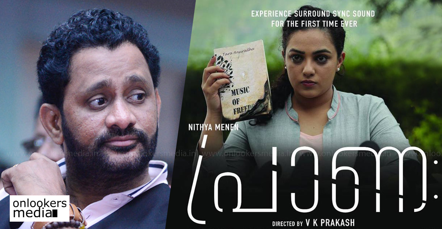 Praana,Praana movie,Praana movie update,Praana movie latest news,resul pookutty.sound designer resul pookutty,vk prakash,resul pookutty's latest news,nithya menen,praana movie sound designer,nithya menen vk prakash movie news