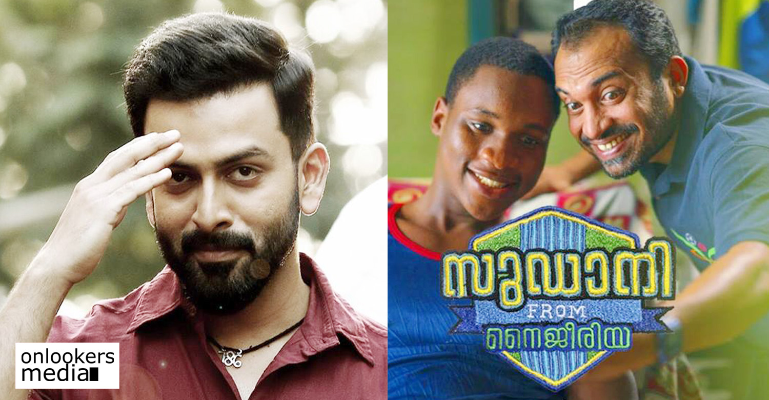 Prithviraj,Prithviraj about his best malayalam film in 2018,sudani from nigeria,prithviraj's latest news,prithviraj about sudani from nigeria,prithviraj's favorite film in 2018,prithviraj about his favorite film in 2018