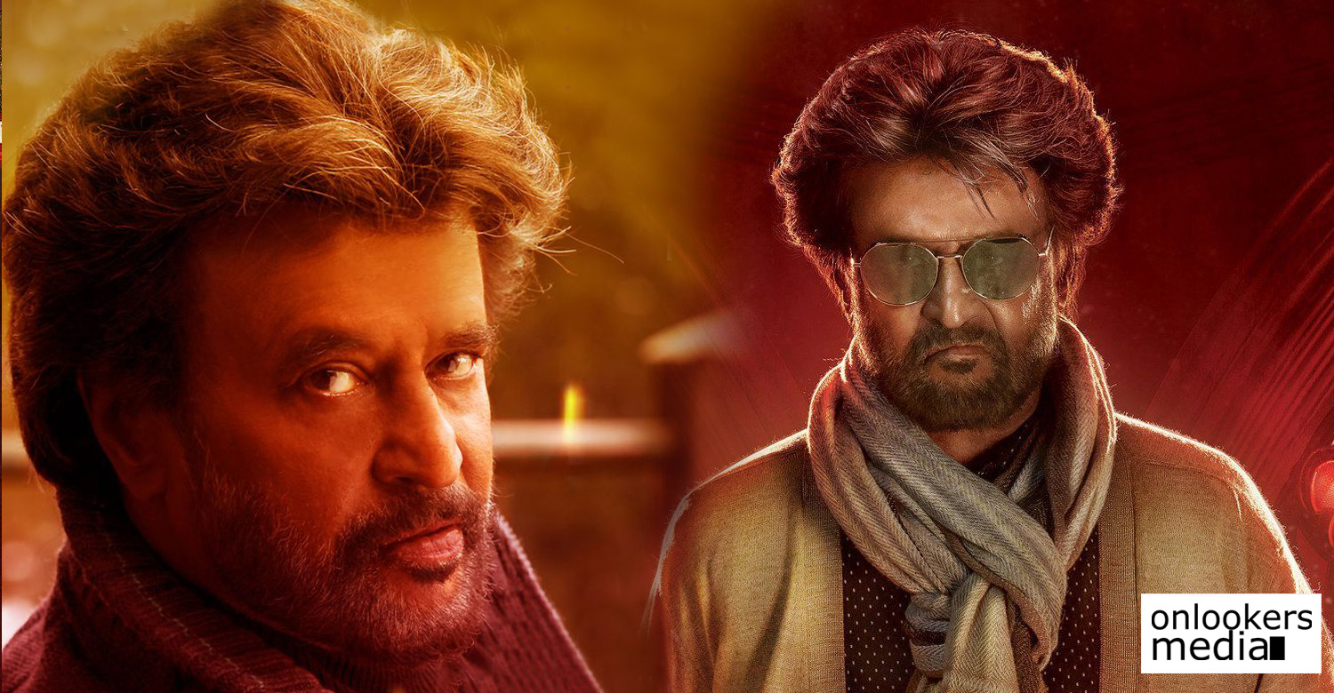 Petta booking,petta online booking,Petta latest update,Petta movie latest news,rajinikanth,karthik subbaraj,Petta movie booking,rajinikanth in petta,petta stills,petta movie stills