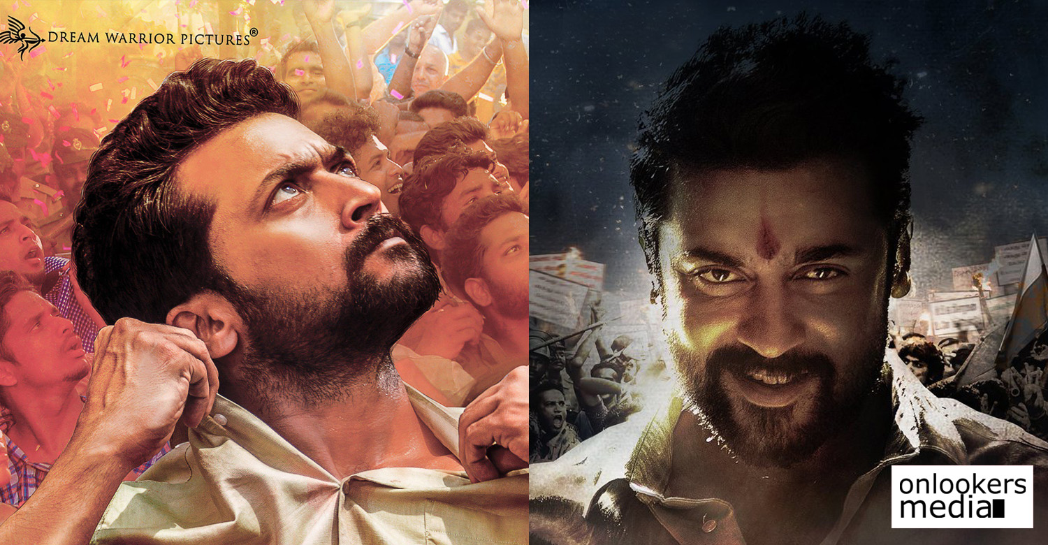 NGK,NGK movie,NGK movie latest news,NGK movie latest update,suriya,suriya 36,ngk movie poster,suriya in ngk,ngk movie suriya stills,selvaraghavan,suriya gift gold coins to ngk crew,suriya's latest news,suriya's ngk movie news