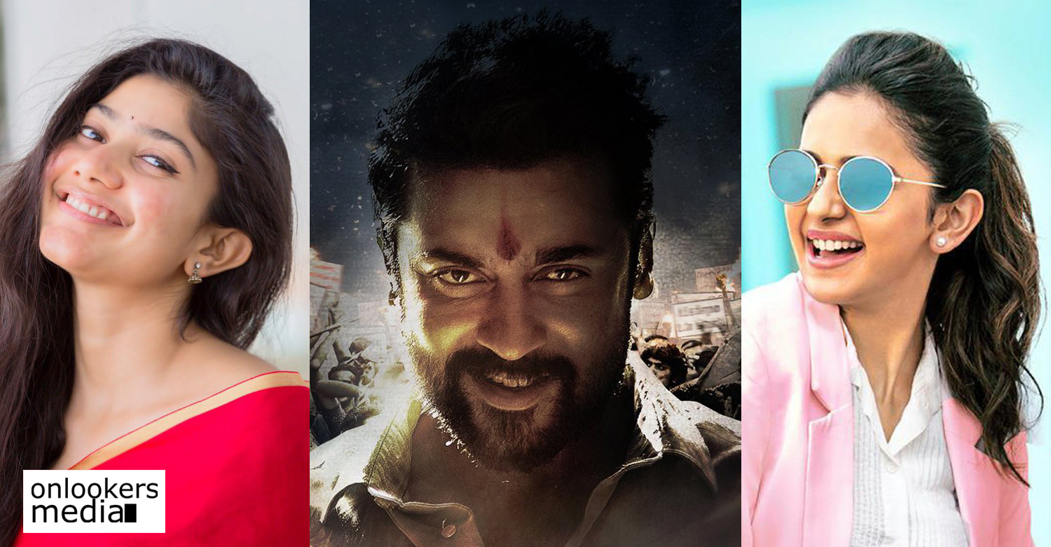 NGK,NGK latest news,NGK movie news,NGK movie updates,suriya,selvaraghavan,ngk shoot wrapped,sai pallavi,rakul preet,suriya selvaraghavan movie