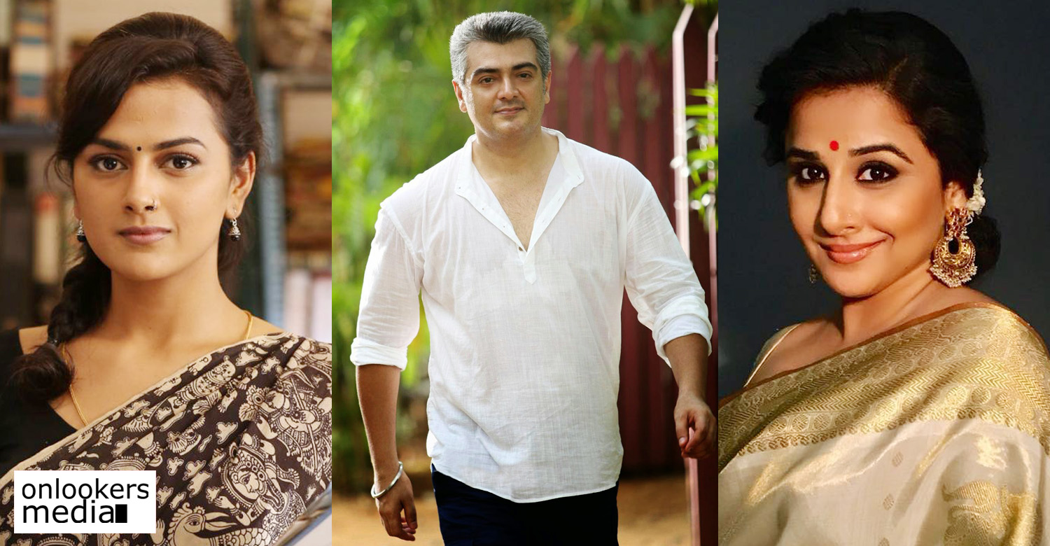 Thala 59,Thala 59 cast,Thala 59 cast and crew,Thala 59 updates,Thala 59 latest news,thala ajith,ajith's new movie,vidya balan,pink movie tamil remake,pink tamil remake cast,Shraddha Srinath,Shraddha Srinath's new movie,Shraddha Srinath in thala 59,Shraddha Srinath thala ajith vidya balan,Shraddha Srinath in pink tamil remake,vidya balan's new tamil movie,vidya balan's new movie