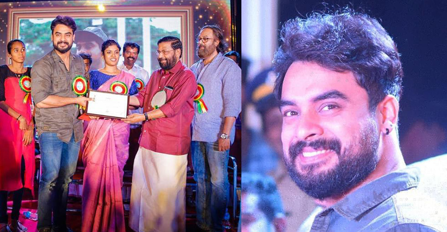 Kerala State Youth Commission's Youth Icon award 2018,tovino thomas,tovino thomas wins kerala state youth commissions youth icon awards 2018,youth icon 2018