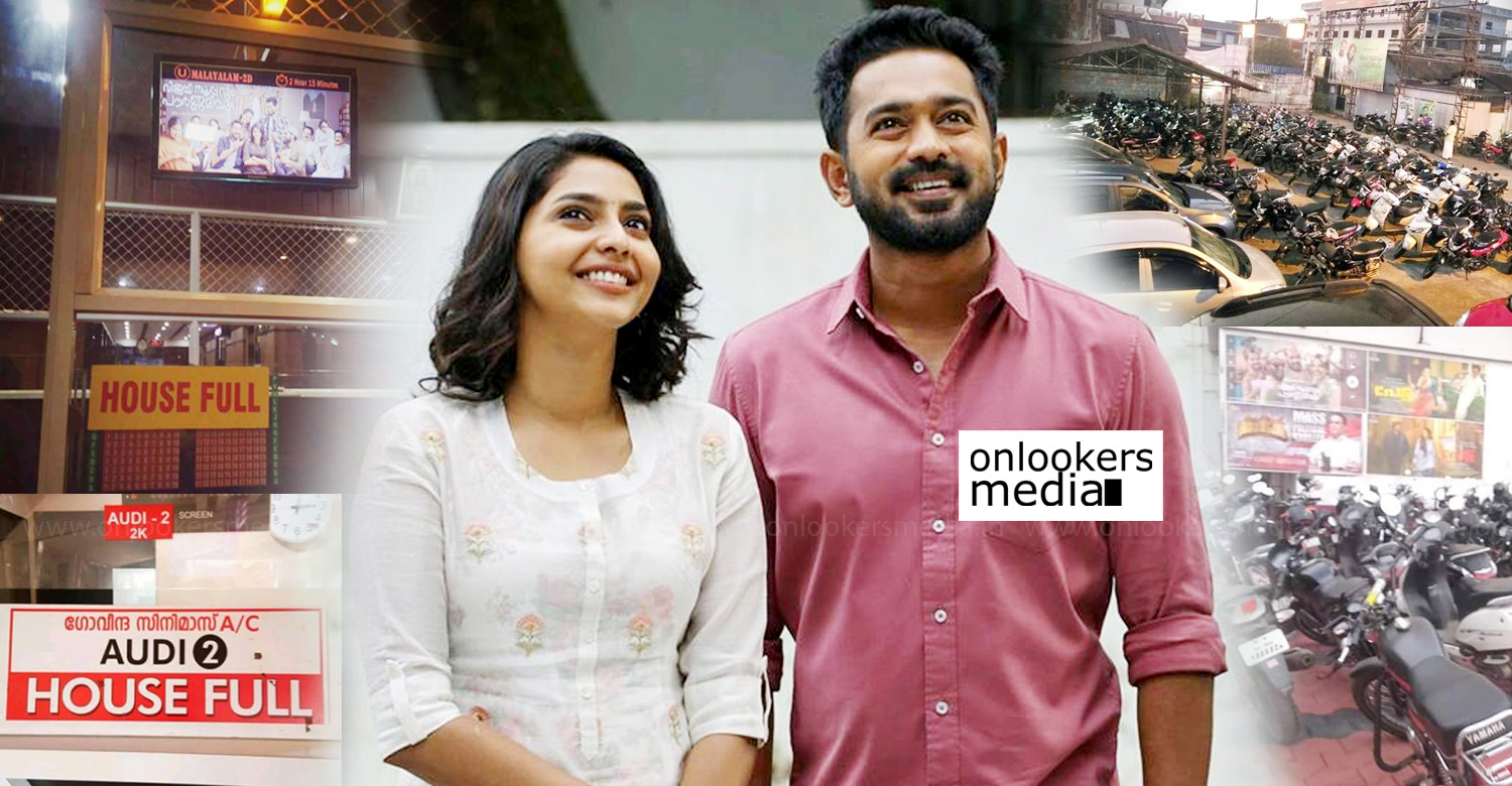 Vijay Superum Pournamiyum,Vijay Superum Pournamiyum latest report,Vijay Superum Pournamiyum audience response,Vijay Superum Pournamiyum hit or flop,Vijay Superum Pournamiyum kerala box office report,asif ali,jis joy,aishwarya lekshmi,asif ali jis joy new movie,asif ali aishwarya lekshmi new movie,Vijay Superum Pournamiyum Movie,Vijay Superum Pournamiyum malayalam Movie