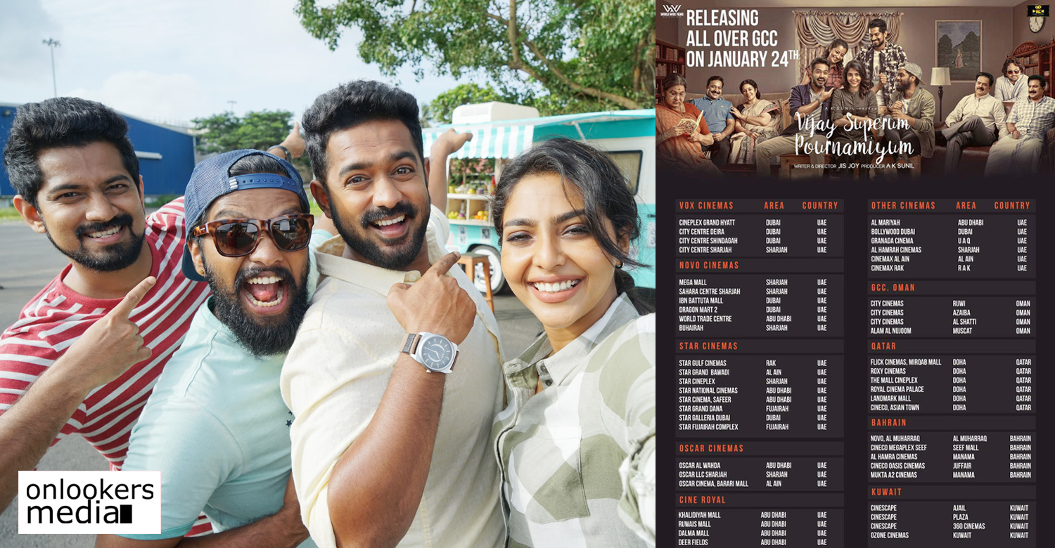 Vijay Superum Pournamiyum,Vijay Superum Pournamiyum gcc theatre list,Vijay Superum Pournamiyum gcc release,asif ali.jis joy,aishwarya lekshmi,asif ali's Vijay Superum Pournamiyum gcc theatre list,asif ali aishwarya lekshmi Vijay Superum Pournamiyum gcc theatre list
