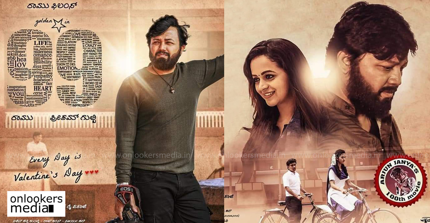 96 kannada remake,99 movie,99 the movie,96 kannada remake 99,99 movie posters,96 kannada remake poster,99 kannada movie poster,actress bhavana,malayali actress bhavana in 96 kannada remake,kannada actor ganesh,goldenstar ganesh,ganesh and bhavana in 96 kannada remake,99 movie stills,99 first look poster,96 kannada remake first look poster
