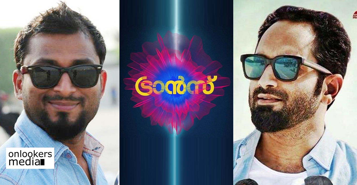 Anwar Rasheed ,Trance, Fahadh Faasil ,Trance new malayalam movie ,Trance new fahadh movie ,Trance anwar rasheed movie ,Anwar Rasheed Fahadh Faasil movie