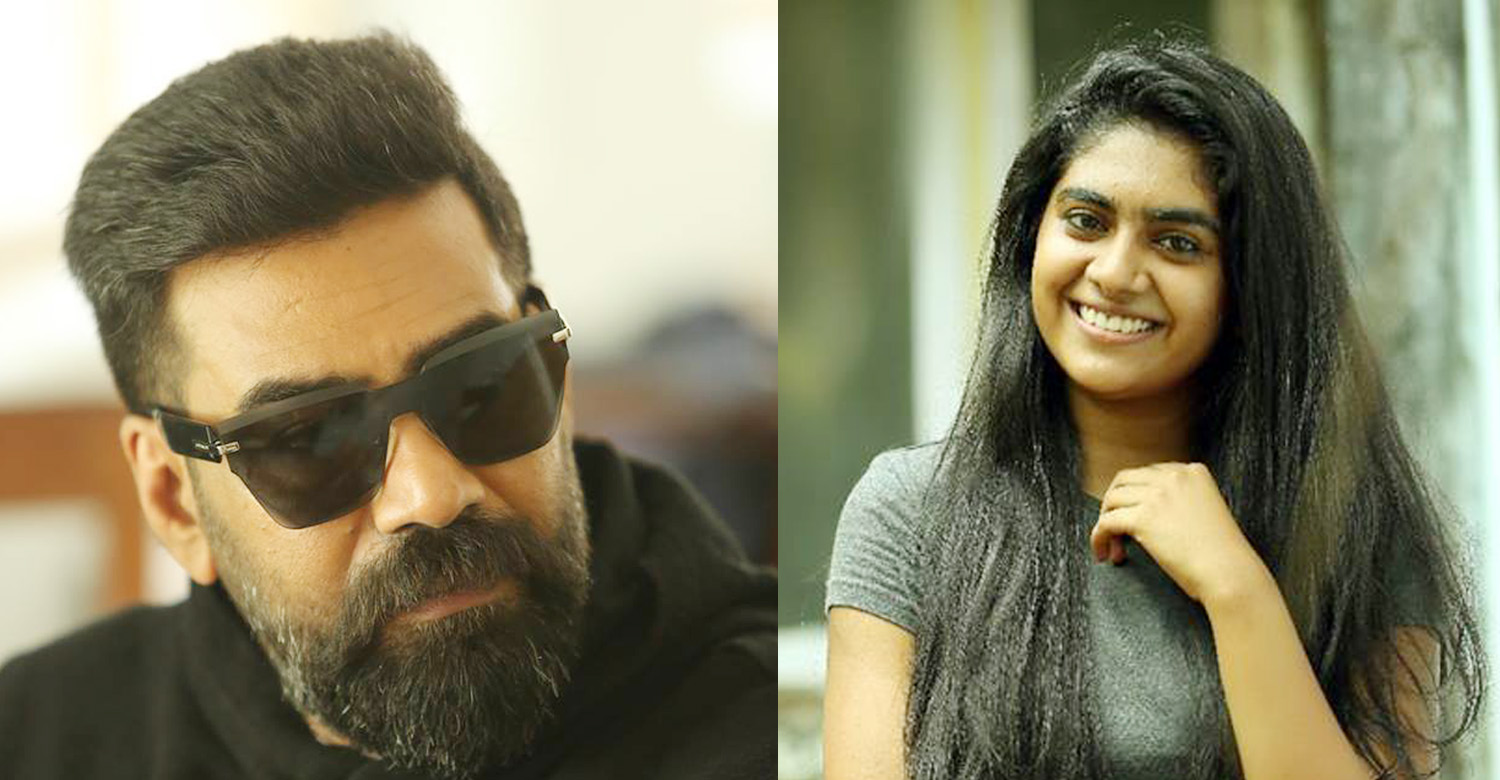 Nimisha Sajayan,Nimisha Sajayan's updates,Nimisha Sajayan's latest news,Nimisha Sajayan's new project,Nimisha Sajayan's new movie,Nimisha Sajayan's upcoming movie,Nimisha Sajayan's stills photos,Nimisha Sajayan biju menon movie,Nimisha Sajayan in biju menon movie,biju menon lal jose movie heroine,biju menon and nimisha sajayan's stills photos,biju menon's updates