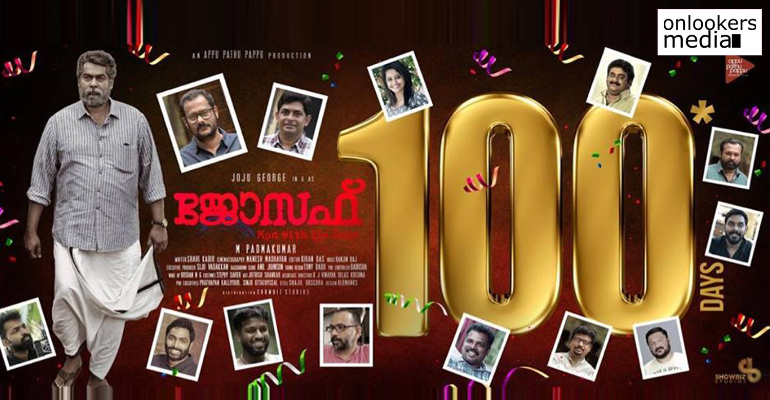 joju george,joseph movie,m padmakumar,joseph movie 100 day poster,joseph movie poster,joseph movie updates,joju george joseph movie,100 days joseph movie