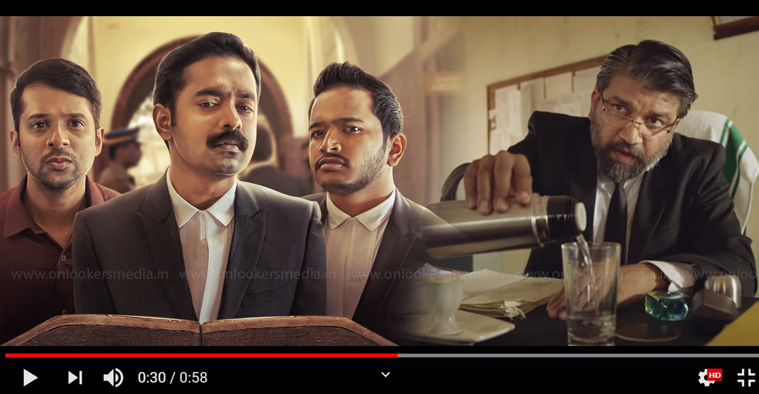 Kakshi amminippilla,Kakshi amminippilla teaser,asif ali,Kakshi amminippilla official teaser,Kakshi amminippilla movie poster,asif ali new movie