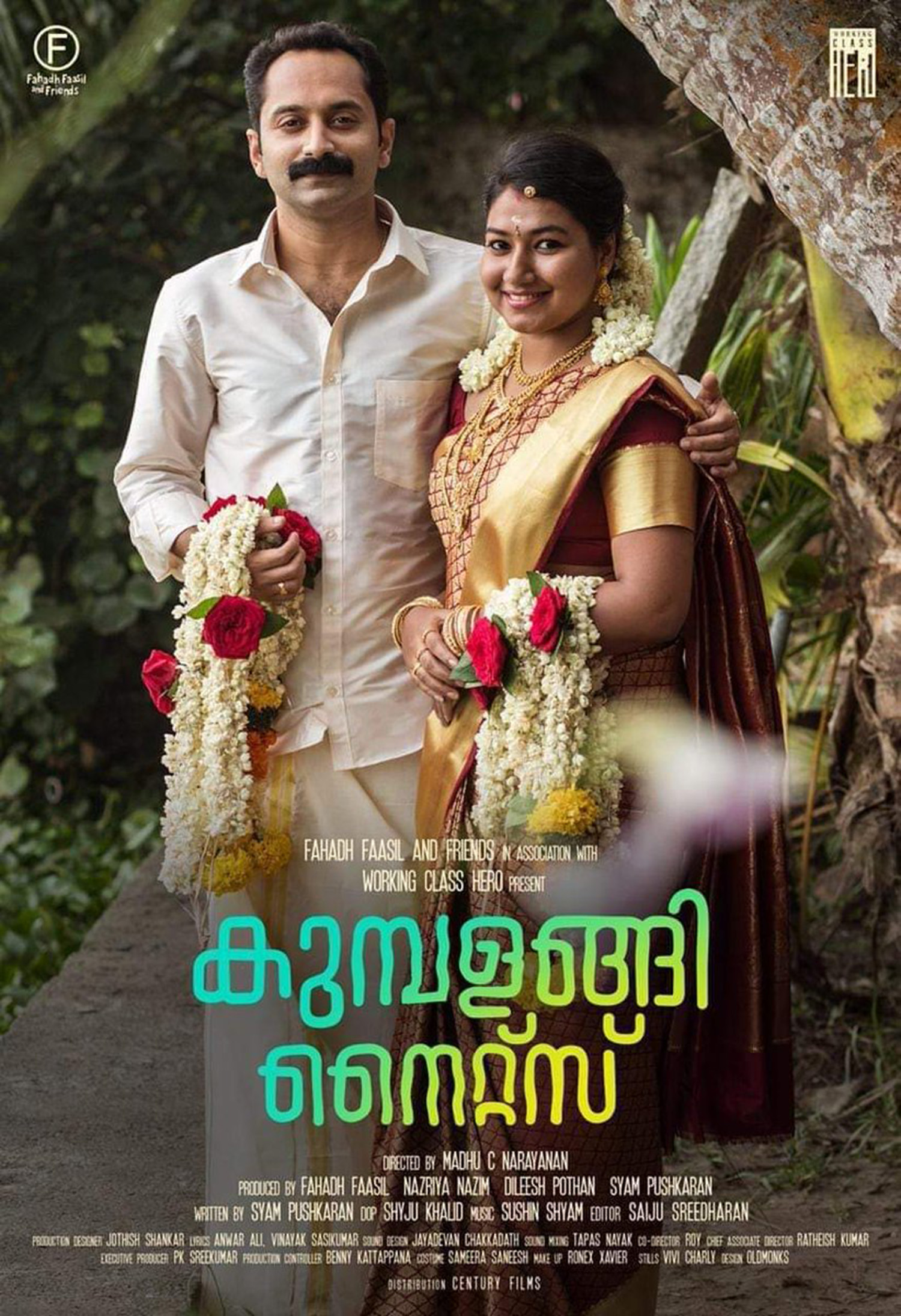 Kumbalangi Nights,Kumbalangi Nights posters,fahadh faasil,fahadh faasil in Kumbalangi Nights,Kumbalangi Nights fahadh faasil's stills photos,Kumbalangi Nights latest poster,Kumbalangi Nights new poster,Kumbalangi Nights malayalam movie,Kumbalangi Nights movie