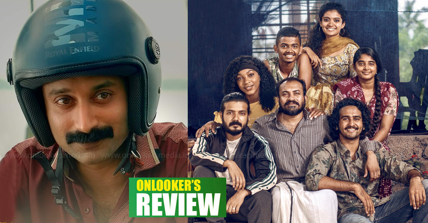 Kumbalangi Nights,Kumbalangi Nights review,Kumbalangi Nights movie review,Kumbalangi Nights malayalam movie,Kumbalangi Nights poster,Kumbalangi Nights movie stills,Kumbalangi Nights kerala box office report,Kumbalangi Nights hit or flop,fahadh faasil,fahadh faasil's Kumbalangi Nights review,soubin sahir,sreenath bhasi,shane nigam,shane nigam's Kumbalangi Nights review,fahadh faasil's new movie,writer syam pushkaran,syam pushkaran's new movie