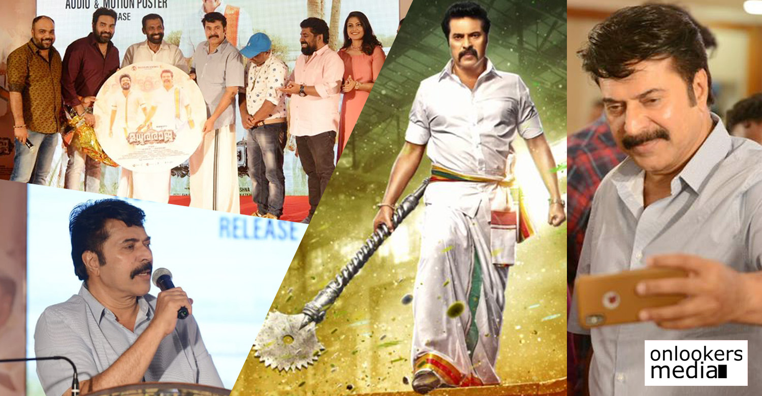 madura raja,madura raja motion poster and audio launch stills,madura raja audio launch stills,mammootty,megastar mammootty,mammootty at madura raja audio launch,director vysakh,udaykrishna,madura raja motion poster launch stills,mammootty's latest stills,mammootty's new stills