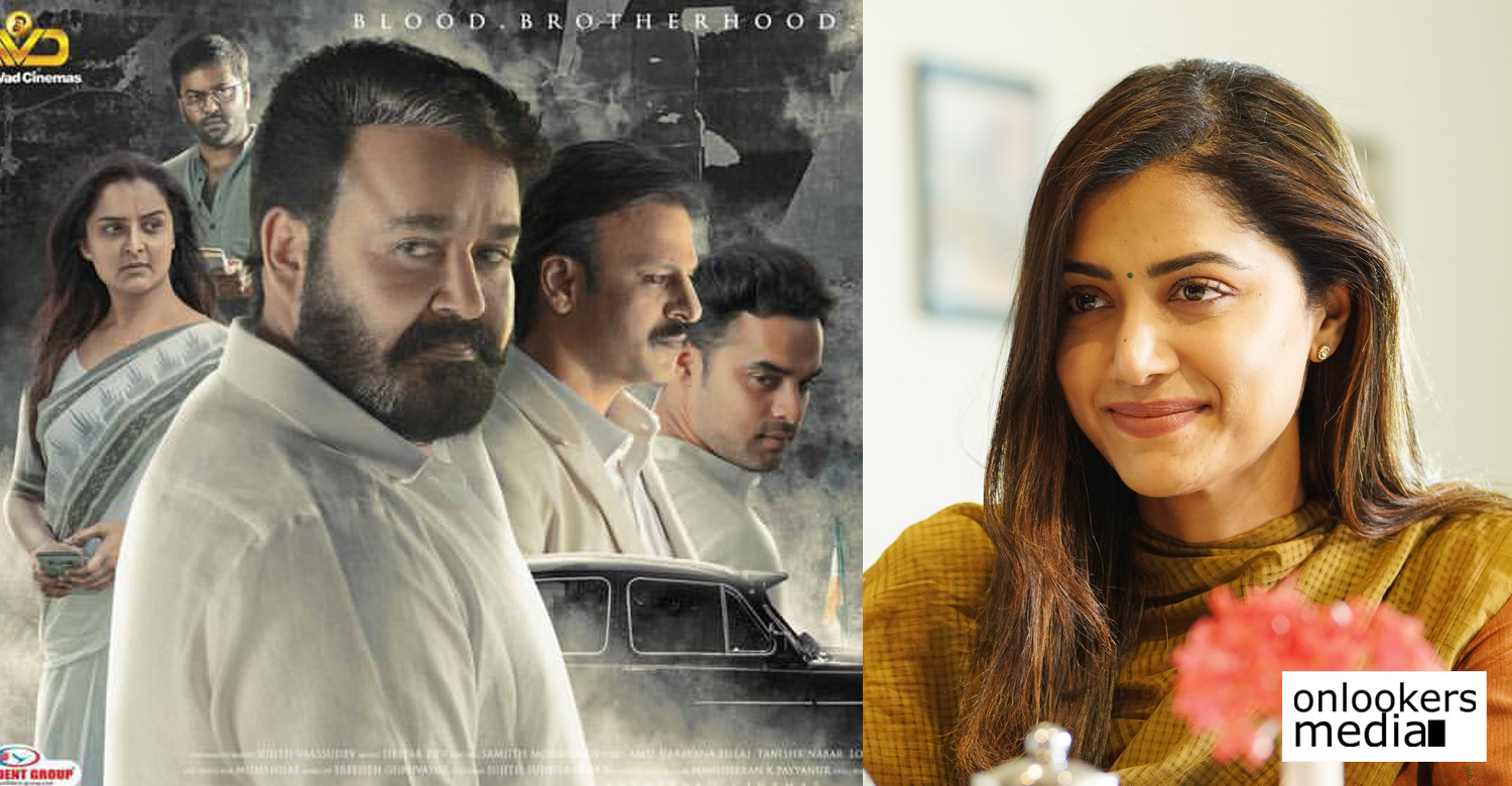 actress mamata mohandas,mamta mohadas in lucifer,actress mamta mohandas updates,mamta mohandas latest news,lucifer movie updates,mohanlal,prithviraj,mamta mohandas new movie,mamta mohandas new project