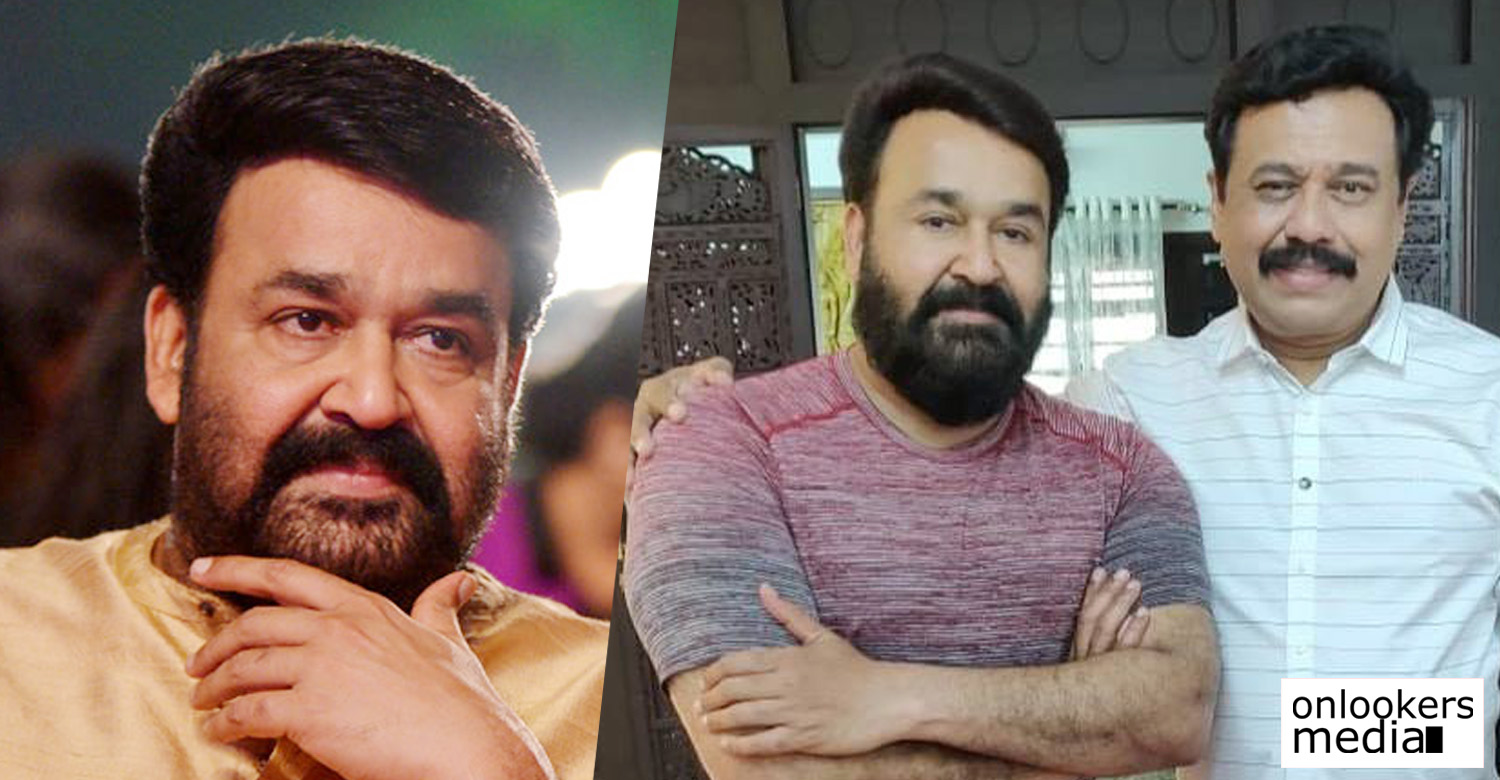 mohanlal,director vinayan,mohanlal vinayan,mohanlal with director vinayan,director vinayan's new movie,director vinayan about new movie,director vinayan about mohanlal's new movie,mohanlal's latest news,mohanlal's movie news,director vinayan's latest news