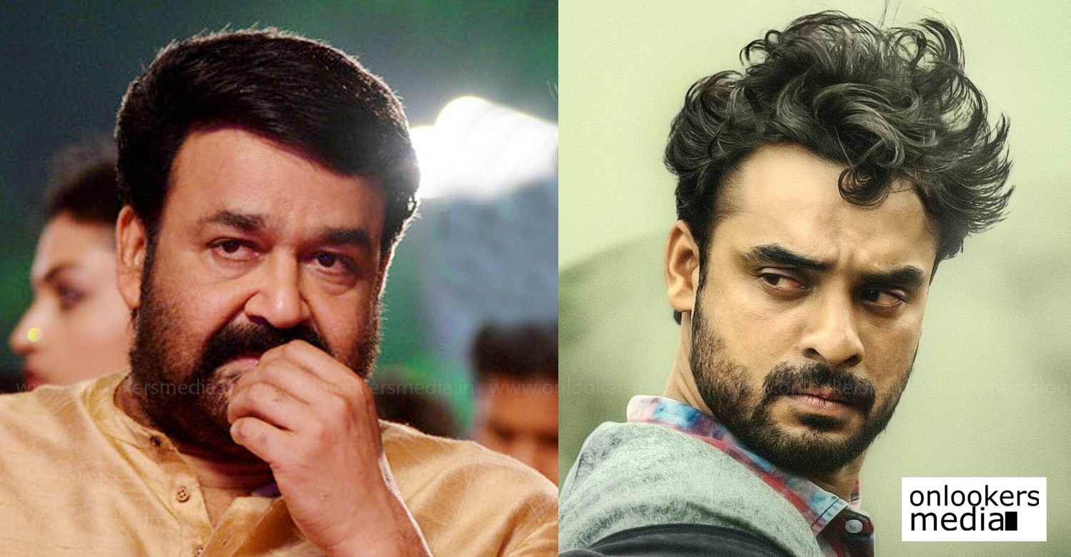 mohanlal,tovino thomas,tovino,mohanlal tovino thomas stills,mohanlal's stills photos,tovino thomas stills photos,mohanlal and tovino thomas latest news,mohanlal launch tovino thomas new movie,mohanlal's updates,lalettan's stills,lalettan with tovino,tovino thomas's latest news