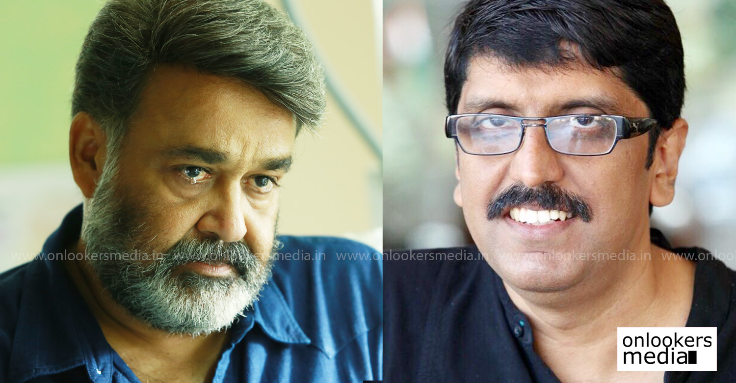 director b unnikrishnan,b unnikrishnan,mohanlal,mohanlal in b unnikrishnan's new movie,mohanlal's upcoming movie,mohanlal's next movie,mohanlal's new project,b unnikrishnan's new project,mohanlal's updates,mohanlal's latest news,mohanlal's movie news,lalettan's latest news,lalettan's updates,lalettan b unnikrishnan new movie,mohanlal b unnikrishnan's stills photos,mohanlal's stills