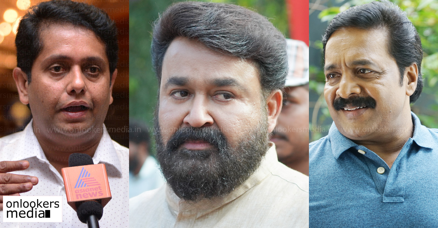 mohanlal,mohanlal jeethu joseph new movie,mohanlal jeethu joseph renji panicker movie,jeethu joseph renji panicker movie,fefka,fefka movie,mohanlal in jeethu joseph renji panicker movie,mohanlal's latest news,mohanlal's latest stills,renji panicker's stills photos,jeethu joseph's stills photos,fefka productional movie,jeethu joseph renji panicker movie hero,fefka movie male lead
