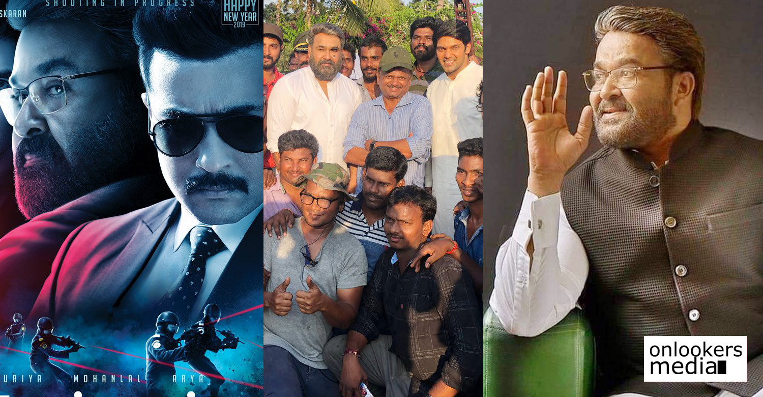 Kaappaan,Kaappaan updates,mohanlal,suriya,kv anand,mohanlal's updates,mohanlal's latest news,mohanlal kaappaan movie,mohanlal suriya movie,suriya 37 updates,mohanlal warped kaappan portion