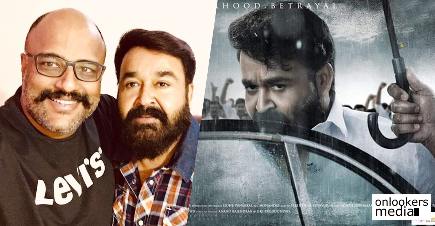 lucifer,lucifer malayalam movie,lucifer movie,mohanlal prithviraj movie,murali gopy with mohanlal,mohanlal,lalettan,prithviraj sukumaran,lucifer movie dubbing,lucifer movie updates,mohanlal's updates