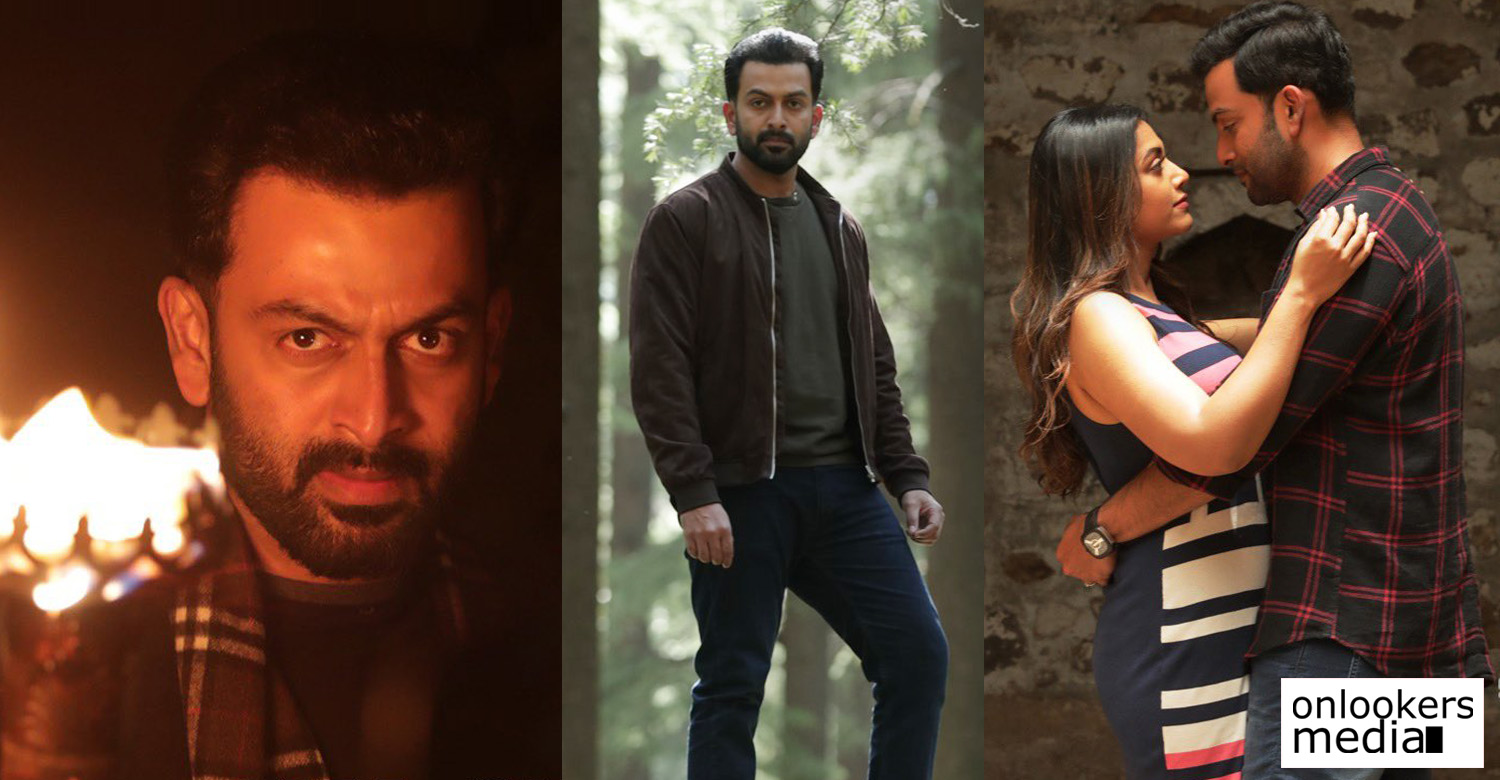 9 movie,9 the film,prithviraj,actor prithviraj,jenuse mohammed,mamta mohandas,nine movie latest news,nine movie updates,nine movie stills,nine movie poster stills photos,nine movie kerala box office report
