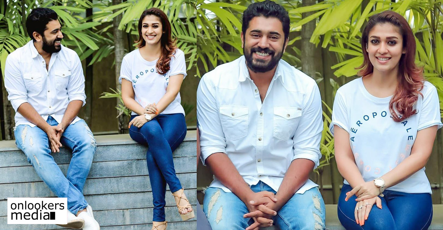 Love Action Drama,Love Action Drama release date,Love Action Drama nayanthara nivin pauly movie,nayanthara nivin pauly movie,lady superstar,nayanthara's new malayalam movie,dhyan sreenivasan,nayanthara nivin pauly movie release date,lad,lad release date,nivin pauly and nayanthara stills,nivin pauly and nayanthara in Love Action Drama