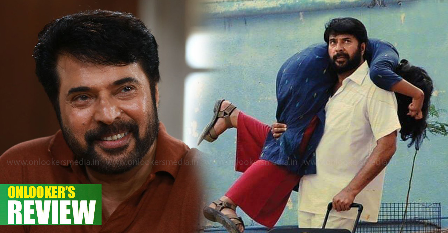 Peranbu,Peranbu review,Peranbu tamil movie review,Peranbu latest news,mammootty's Peranbu review,Peranbu hit or flop,Peranbu box office report,megastar mammootty,mammootty in paranbu,peranbu movie stills,mammootty's new tamil movie,director ram,mammootty director ram movie,director ram's peranbu review,peranbu movie latest news,peranbu tamil movie stills,peranbu movie poster
