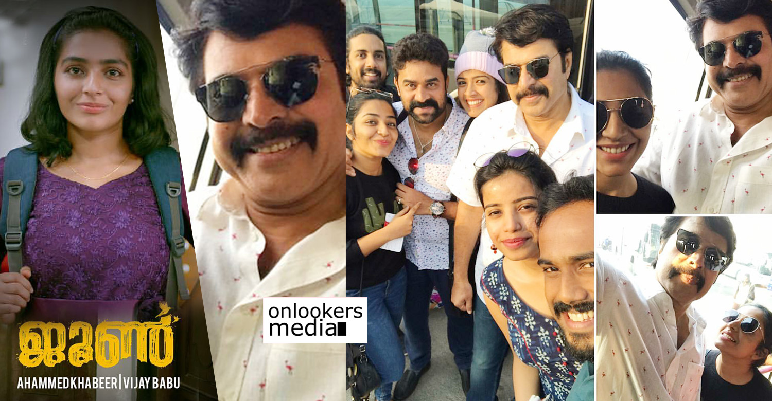 actress rajisha vijayan,rajisha vijayan with mammootty,june team with mammootty,rajisha vijayan with megastar mammootty,megastar mammootty,mammootty,actress rajisha vijayan's latest stills,mammootty's latest stills,june malayalam movie,malayali actress rajisha vijayan with mammootty,rajisha vijayan photos,rajisha vijayan mammootty photos